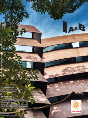 iab-march-2021-cover
