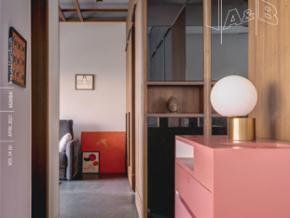iab-apri21-cover-thumb